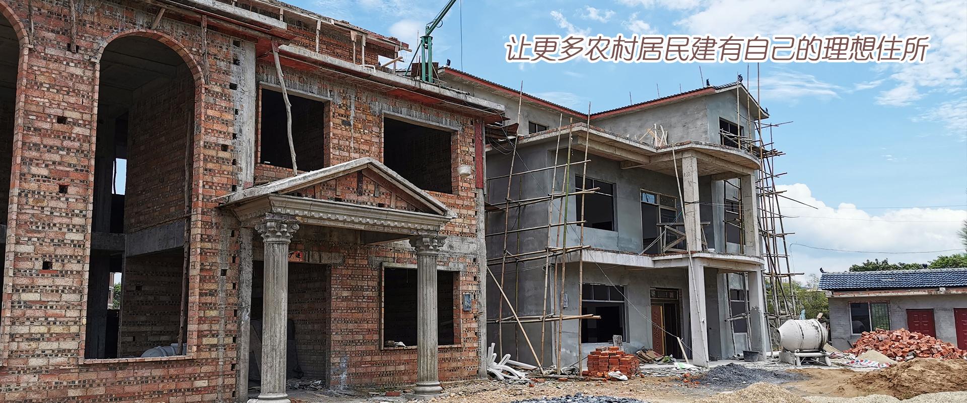 广西农村自建房